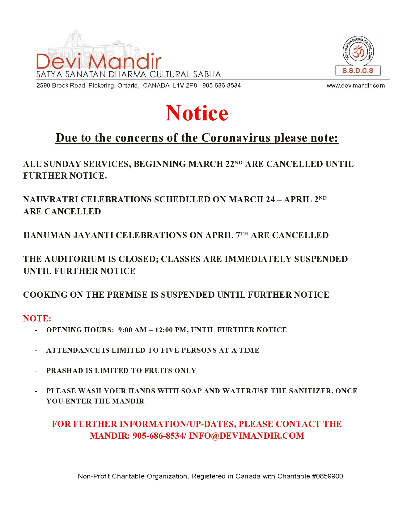 Due to the concerns of the Coronavirus